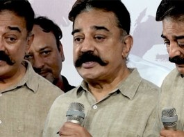 Kamal Haasan Open Talk : Lesson Learned From The Election - Kamal's Clammy Talk..! | Makkal Needhi Maiam | Electiom Result
