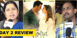 Ayogya Day 2 Public's Review | After her Encounters the Death of a Young innocent Child.| Vishal | Raashi Khanna | Parthiban | Anirudh