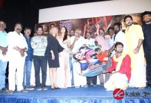 Andha Nimidam Movie Audio Launch Photos