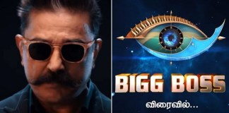 Chandini says no to Bigg Boss 3 | Kollywood | Tamil Cinema | Kamal Haasan | Chandini Tamilarasan | Latest Cinema News | Bigg Boss 3 Tamil