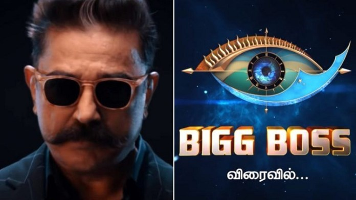 Chandini says no to Bigg Boss 3 | Kollywood | Tamil Cinema | Kamal Haasan | Chandini Tamilarasan | Latest Cinema News | Bigg Boss 3 Tamil