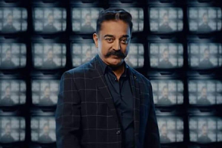 Image result for Bigg Boss Tamil