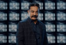 Bigg Boss 3 : Kamal Haasan's Idea to increase the TRP of Bigg Boss | Bigg Boss Tamil | Bigg Boss Tamil 3 | Bigg Boss Tamil 3 Contestants