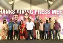 Natpuna Ennanu Theriyuma Success Meet : | kavin | Ramya Nabisan | Dharan | NET Movie Thanks Meet | Kollywood | Tamil Cinema