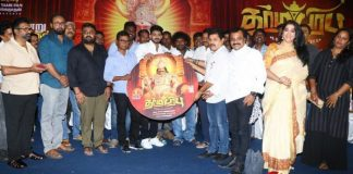 Dharma Prabhu Movie Audio Launch