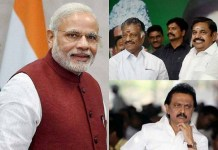 Leaders in the final campaign : EPS, Stalin , OPS, Rahul Gandhi, Edappadi Palanisamy | Modi | Tamil nadu | India | Chennai