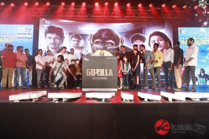 Gorilla Movie Audio Launch