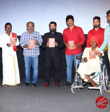 Gypsy Movie Audio Launch