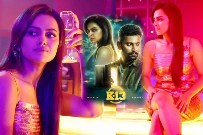 K 13 Movie Review