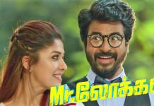 Mr. Local Movie Review : Mr Local Full Movie Review | Sivakarthikeyan | Nayanthara | Robo Shankar | Yogi Babu | Sathish | Mr Local HD Movie