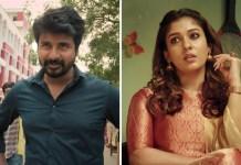Sivakarthikeyan Asks sorry to Nayanthara   MR.Local Press Meet   Velaikkaran   Kollywood   Tamil Cinema   Mohan Raja   Lady Superstar
