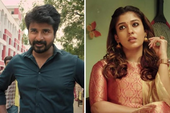 Sivakarthikeyan Asks sorry to Nayanthara | MR.Local Press Meet | Velaikkaran | Kollywood | Tamil Cinema | Mohan Raja | Lady Superstar