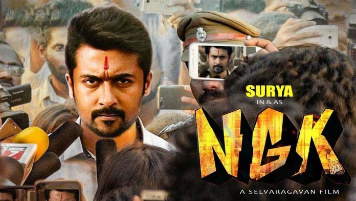 NGK Interval Surprise Secret Leaked on Internet.