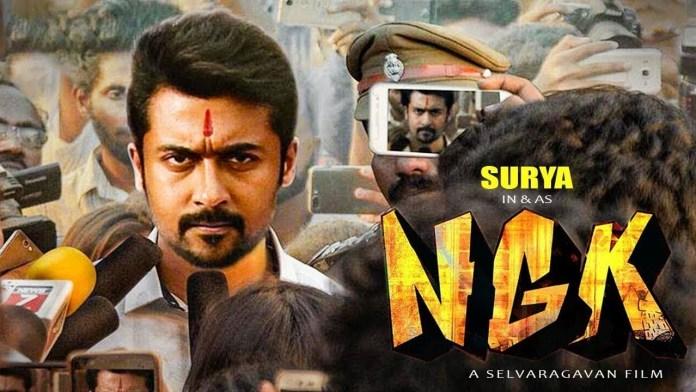 NGK Interval Secret Revealed by Yuvan Shankar Raja.!   Suriya   Selva Raghavan   Sai Pallavi   Rakul Preet Singh   Tamil Cinema News   Kollywood Cinema