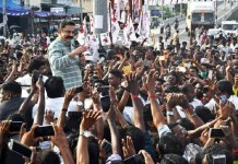 Kamal Haasan Bold Speech | TAMILA you Need to be the Leader. This is my Request | Makkal Needhi Maiam | Kollywood | Tamil Cinema