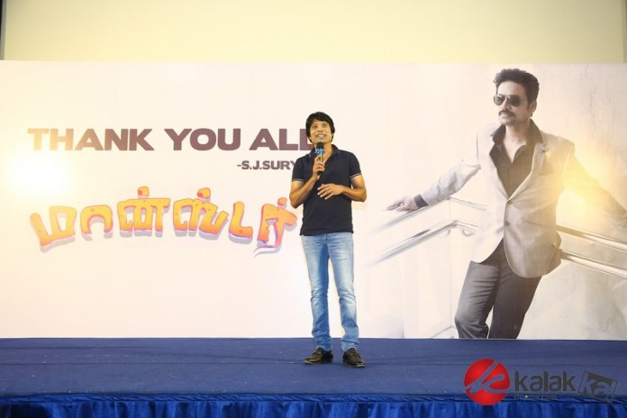 SJ Surya Thanks Giving Meet