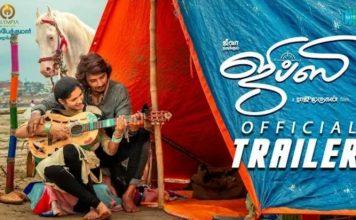 Gypsy Official Trailer