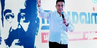 Serial Actor Troll For kamal Haasan | makkal needhi maiam | kamal Haasan hindu terrorist speech | Tamil nadu | Political | BJP