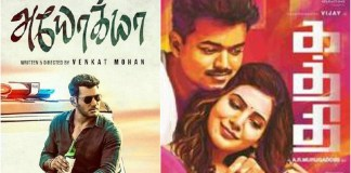 Raveena gave Voice for Ayogya Actress | He gave voice to Samantha in the Kaththi film. Venkat Mohan, co-director of Kaththi | Vishal | Thalapathy Vijay