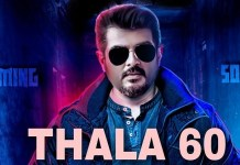 Ajith Role in Thala 60 : H.Vinoth | Thala Ajith | Nerkonda Paarvai | Kollywood | Tamil Cinema | Latest Cinema News | Ajith