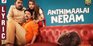 Monster - Anthimaalai Neram Lyric