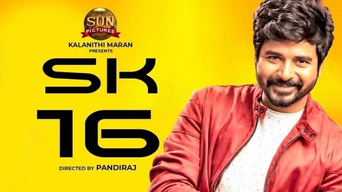 SK16 Next Schedule to be Shot| Sivakarthikeyan | nayanthara | Sun Pictures | KOllywood | Tamil Cinema | Anu Emmanuel | SK16 Movie