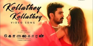Kollathey Kollathey Video Song