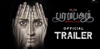 Paramapadham Vilayattu Official Trailer