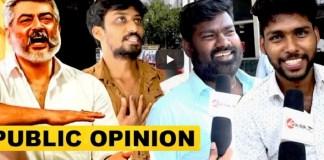 Thala 60 Director : People's Opinion | Ajith Kumar | H Vinoth | Boney Kapoor | Cinema News, Kollywood , Tamil Cinema, Latest Cinema News, Tamil Cinema News