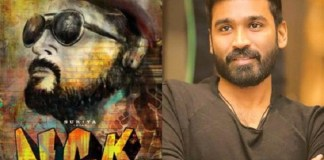 Dhanush Talks About NGK film : Suriya, Sai Pallavi, Selvaraghavan, Yuvan Shankar Raja, Kollywood , Tamil Cinema, Latest Cinema News, Tamil Cinema News