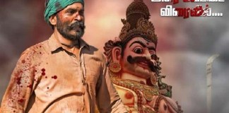 Asuran to wrap up soon : Dhanush | Vetrimaaran | GV.Prakash | Manju Warrier | Kollywood , Tamil Cinema, Latest Cinema News, Tamil Cinema News