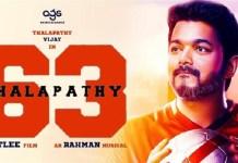 Thalapathy 63 Titile Details : Thalapathy 63, Vijay, Nayanthara, Yogi Babu, Thalapthy Vijay, Kathir, Indhuja, Latest Cinema News, Tamil Cinema News
