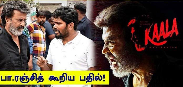 Kaala 2 is not Happening : Rajinikanth   Pa.Ranjith   Cinema News, Kollywood , Tamil Cinema, Latest Cinema News, Tamil Cinema News