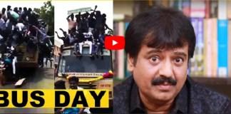 Vivek Troll For College Students : Bus Day, Cinema News, Kollywood , Tamil Cinema, Latest Cinema News, Tamil Cinema News | Vivek Troll For College Students : Bus Day, Cinema News, Kollywood , Tamil Cinema, Latest Cinema News, Tamil Cinema News |