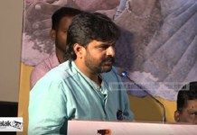 Pizhai Movie Audio Launch : சினிமா செய்திகள், Cinema News, Kollywood , Tamil Cinema, Latest Cinema News, Tamil Cinema News