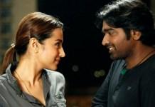 96 Ram and Janu Flames - Inside the Video Attachment   C Prem Kumar   Vijay Sethupathi   Trisha   Samantha   Sarvanandh   Samantha   96 Telungu Remake