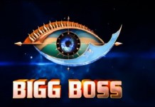 Bigg Boss 3 Love : First Love in Bigg Boss Season 3.! | Bigg Boss | Bigg Boss Tamil | Kamal Haasan | Kavin | Abirami | Bigg Boss Update