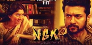NGK Box Office Collections : Suriya | Sai Pallavi | Selvaraghavan | Yuvan Shankar Raja | Rakul Preet Singh | NGK Movie | NGK Box Office