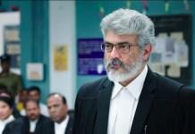 Ajith refused to Give Tips : Cinema News, Kollywood , Tamil Cinema, Latest Cinema News, Tamil Cinema News, Thala Ajith, nerkonda Parrvai
