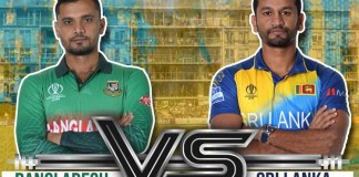 Today Match : Cricket World Cup   Bangladesh vs Sri Lanka   Sports News, World Cup 2019, Latest Sports News, World Cup Match