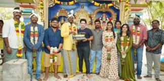 Ka Pae Ranasingam Movie Launch | Vijay Sethupathi and Aishwarya Rajesh's film titled Ka Pae Ranasingam | S.U.Arunkumar | Pae.Virumandi