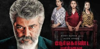 NKP Title Secrets Revealed by H. Vinoth - Super Update.! | Nerkonda Paarvai Movie Updates | H Vinoth | Thala Ajith | Siruthai Siva | NKP Movie Updates