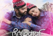 Neermulli Movie Posters ft Actor Mussolini Hitler, Actress Suma Poojari & Rekha Mewada, Directed by JK Hitler | Tamil Cinema