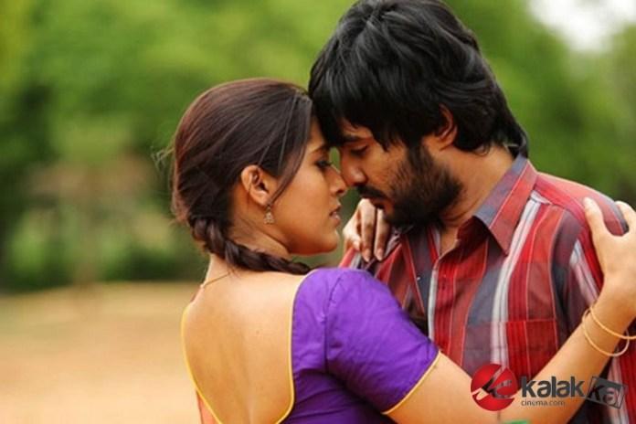 No 9 Bajanai Kovil Theru Movie Stills