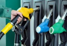 Petrol Price 25.06.19 : Petrol and Diesel Price in Chennai City | Petrol Rate in Chennai | Diesel Rate in Chennai | Petrol Diesel Rates Daily Updates