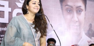 Raatchasi Movie Press Meet