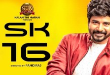 Sivakarthikeyan Not used MGR film Title : anu emmanuel, aishwarya rajesh, sivakarthikeyan, Pandiraj, Kollywood, SK 16 Movie