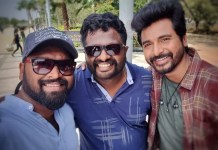 surprise for Sivakarthikeyan fans : MR.Local | Hero Movie | Cinema News, Kollywood , Tamil Cinema, Latest Cinema News, Tamil Cinema News