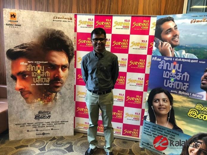 Sivappu Manjal Pachai Movie Audio Launch