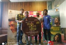 Sivappu Manjal Pachai Movie Audio Launch | Siddharth, GV Prakash Kumar, Director Sasi, Music Director Siddhu Kumar, Prasanna
